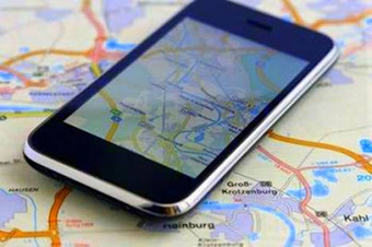 Cell Phone Tracking: Do You Need it? | Phone spy app with  copy9 | Scoop.it