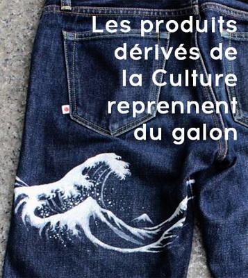 Les produits dérivés de la culture reprennent du galon | TdF  |   Culture & Société | Scoop.it