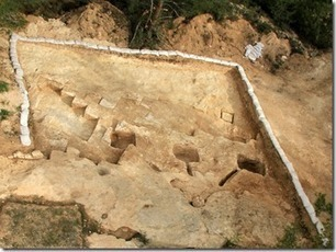 Unique Ritual Bath Complex Excavated in Jerusalem | Bible News | Scoop.it