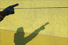 Oubliez écran et clavier, le mur fera l'affaire | Thot Cursus | Pratiques pédagogiques dans l'enseignement supérieur | Scoop.it