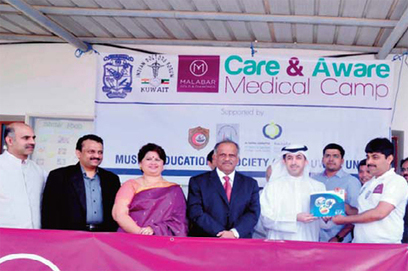 Care and Aware medical camp 2013 conducted by MES-Kuwait - Kuwait Times   eat fish per week reduces cardiovascular disease   Scoop.it