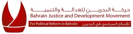 Index on Censorship » Blog Archive » Bahrain: Human rights website blocked | Human Rights and the Will to be free | Scoop.it