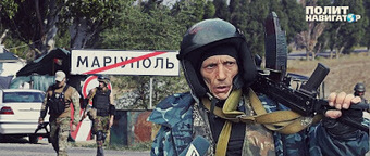 DPR lieutenant: Mariupol, Zaporozhye, and Dnepropetrovsk are ready for us | Global politics | Scoop.it