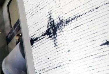 Impresionante animación realizada por la NOAA del Tsunami de Chile.   Biología y Geología   Scoop.it