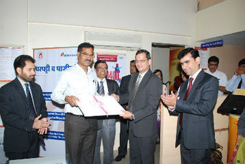 ICICI Bank Launches Municipal Tax Collection Service | ICICI | Scoop.it