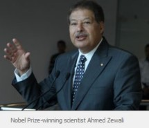 Zewali City for Science and Research officially opens | Égypt-actus | Scoop.it