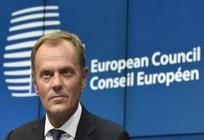 VU DE POLOGNE • Donald Tusk, le Polonais devenu leader de l'Europe | Union Européenne, une construction dans la tourmente | Scoop.it