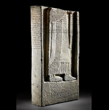 Assyrian stele withdrawn from auction | The Archaeology News Network | Kiosque du monde : Asie | Scoop.it