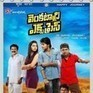 Venkatadri Express Telugu Movie Review | Venkatadri Express Telugu Movie Review | Scoop.it