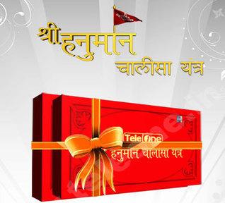 Shri Hanuman Chalisa Yantra | Shri Hanuman Chalisa Yantra from Teleone | Yantra Tantra Mantra | Scoop.it