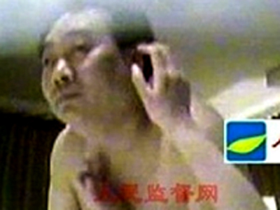 Chinese Sex Video Extortion Scam Leads To 10 More Officials Being Fired | Asian Finance & Economy | Scoop.it