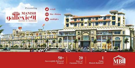 MANISH GALLEXIE SECTOR 91 GURGAON | Tapasya 70 Grandwalk Sector 70 Gurgaon new commercial Project | Scoop.it