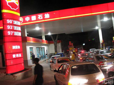 Fuel Prices Increase in China - China Car Times | Best non-electric fuel-efficient car to buy for the best selling price | Scoop.it