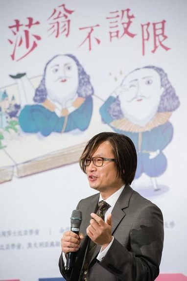 Taiwan kicks off series of events to commemorate Shakespeare ... | Global Shakespeare | Scoop.it