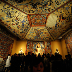 Dunhuang: A Secret Library, Digitally Excavated : The New Yorker | Library Watch | Scoop.it