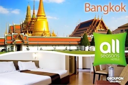 TOP 3 Budget Hotels in Bangkok | Interesting Websites | Scoop.it