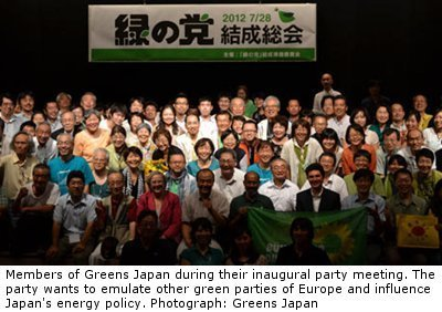 Greens Japan ou l'entrée en scène du premier parti écolo nippon | Des 4 coins du monde | Scoop.it