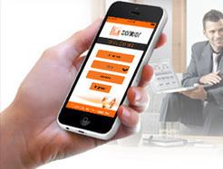 Best IOS, Iphone Applications Development Company in India | iPhone Application Development | Scoop.it
