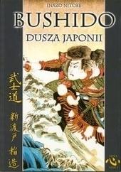 TUTTO DEL GIAPPONE!! » Bushido – il rigido codice d'onore di Samurai | Looking beyond - Guardando oltre | Scoop.it