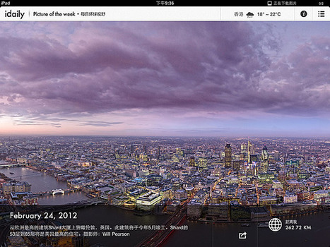 iDaily · 每日环球视野 | Your Global Point of View | 咫 @ 下一站 | Scoop.it