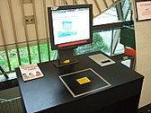 Les puces RFID en bibliothèques font de nouveaux adeptes | LibraryLinks LiensBiblio | Scoop.it