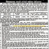 આપણું ગુજરાત – AAPNU GUJARAT: વિદ્યાસહાયક ભરતી-૨૦૧૩-૧૪ (ધો. ૬ થી ૮) ગણિત/વિજ્ઞાન વિષયની પ્રતિક્ષાયાદી અંગે...   aapnu gujarat   Scoop.it