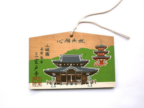Japanese Shrine Wood Plaque Sanmuroto ji temple in Kyoto E3-19 The First Shrine Visit in New Year, 64th Year of Showa Period   Etsy Today   Scoop.it