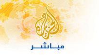 Al Jazeera Mubasher Live Streaming | streamal | Scoop.it