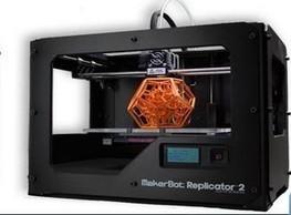 Auchan ouvre un service d'impression 3D en hypermarché | Impression 3D | Scoop.it