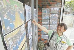 [Eng] Un photographe veut redonner bonheur et l'espoir grâce aux sourires | The Daily Yomiuri | Japon : séisme, tsunami & conséquences | Scoop.it