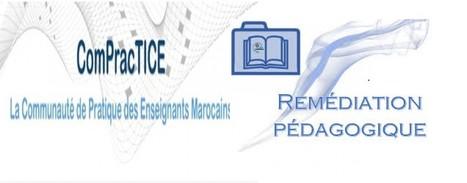 Formation sur la remédiation pédagogique au Maroc | Education au Maghreb | Scoop.it