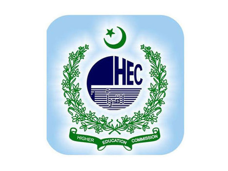 HEC to establish Hajvery Sufism Chair | The News Tribe | interfaith hormany | Scoop.it