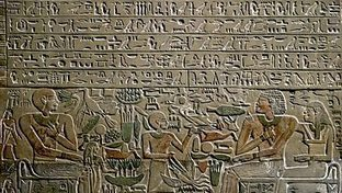 BBC Radio 4 - In Our Time, The Tale of Sinuhe | Egyptology and Archaeology | Scoop.it