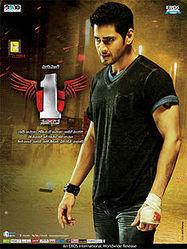 Full Movie Online: 1 (Nenokkadine) (2014) Watch Telugu Full Movie online | nenokadine movie online | Scoop.it