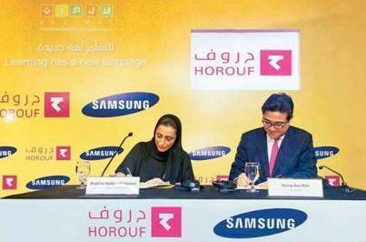 Kalimat Publishing, Samsung sign e-learning agreement - gulfnews.com | Education - online learning | Scoop.it