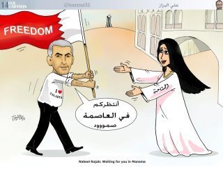 NABEEL RAJAB HAS BEEN RELEASED! | Human Rights and the Will to be free | Scoop.it
