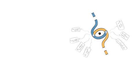 Guía de Alfabetización Digital Crítica | Gestión TAC | Scoop.it