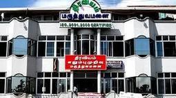THIRAVIAM ORTHOPAEDIC HOSPITAL in Nagercoil - Post a free ad in India - Onenov.in | Free ads in India | Scoop.it