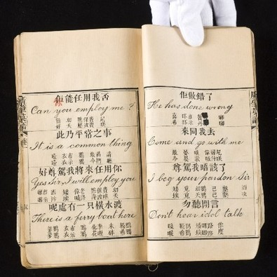 Language, A Key to Survival: Cantonese-English Phrasebooks in Goldrush Australia | Australian Museum Teaching Resources | Scoop.it