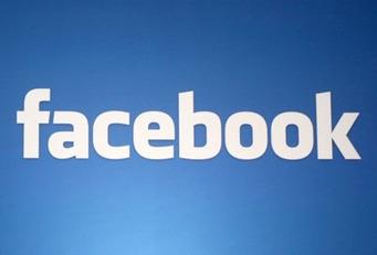 Récapitulatif des dernières rumeurs de nouvelles fonctionnalités Facebook | Veille et Community Management 2.0 | Scoop.it