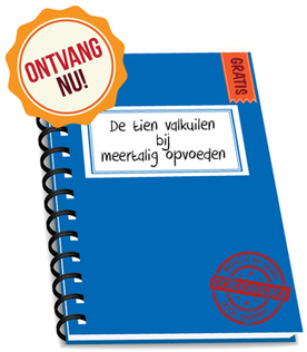 Het nut van digitale prentenboeken   Tweetalige Kids   Meertaligheid in het basisonderwijs   Scoop.it