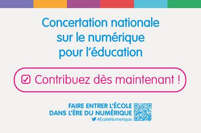 Éduscol numérique (59)   CDI Collège Roger Poulnard   Scoop.it
