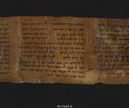 Google brings more Dead Sea Scrolls online, giving us a chance to brush up on the Ten Commandments | All Technology Buzz | Scoop.it