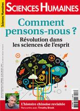 Rencontre avec Douglas Hofstadter et Emmanuel Sander : L'analogie est le coeur de la cognition | GESTION COGNITIVE | Scoop.it