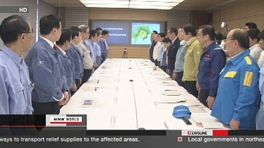A Tokyo, exercices de sécurité en cas de séisme | NHK WORLD French | Japon : séisme, tsunami & conséquences | Scoop.it
