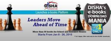 Buy Ebooks Online @Rs 1 by Disha Publication | Download Free Study Material | Education News | Buy Books Online | Scoop.it