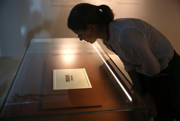 Israeli archaeologists unveil 'oldest' Hebrew mention of Jerusalem | Art Daily | Kiosque du monde : Asie | Scoop.it