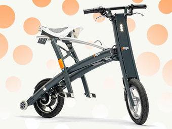 Stigo : le scooter électrique pliable de 17 kilos - Scooter System | NEWS actus Motorisés | Scoop.it