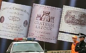 Protection des noms géographiques : l'INAO et l'Europe actives en Asie et en Amérique du Sud | Le vin quotidien | Scoop.it
