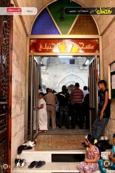 Ramadan 2012 in Palestine – in pictures | Occupied Palestine | Scoop.it